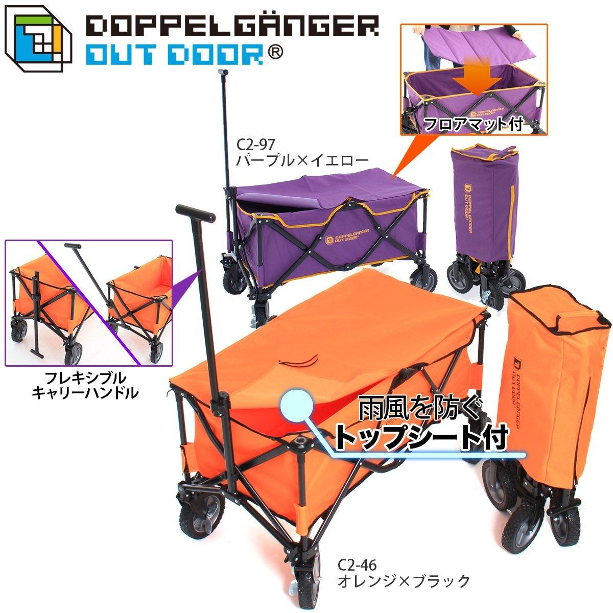 DOPPELGANGER OUTDOOR(ドッペルギャンガー) フォールディングキャリーワゴン 使用例2