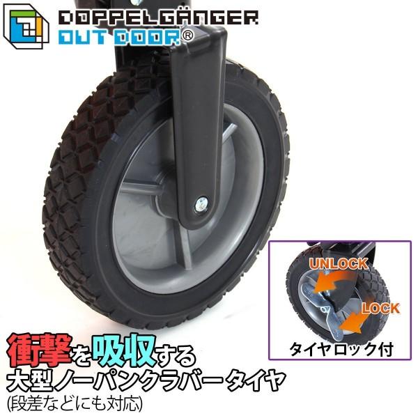 DOPPELGANGER OUTDOOR(ドッペルギャンガー) フォールディングキャリーワゴン 車輪