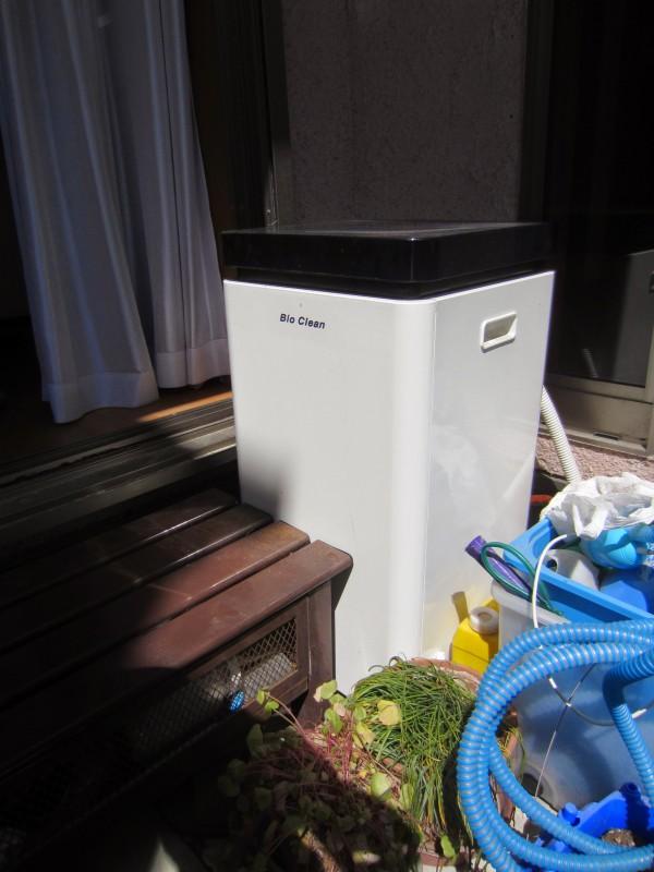 もう臭わない!生ゴミ処理機は肥料ができるバイオ式!