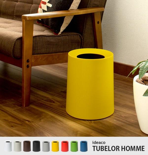 ideaco TUBELOR ゴミ箱 使用例3