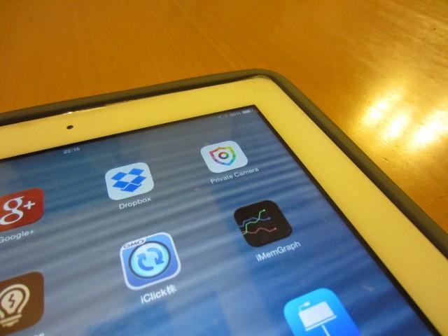iPadケース Apple純正 ポリウレタンスマートカバー6