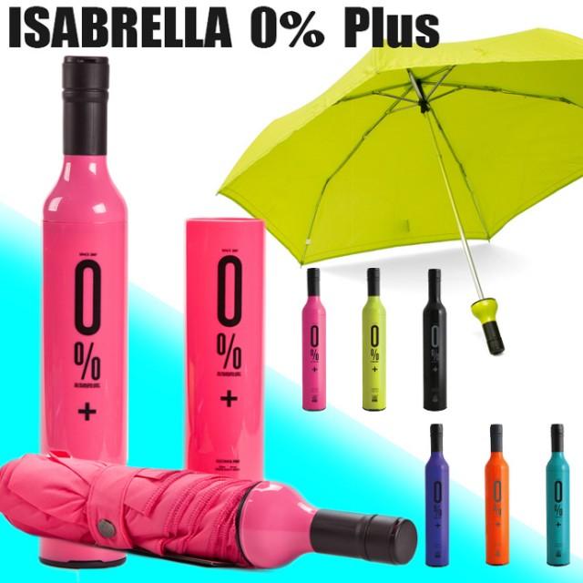 OFESS オフェス ISABRELLA0% イサブレラ