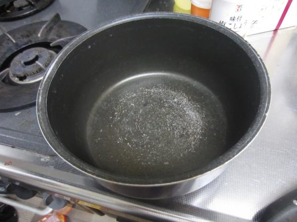 古いティファール鍋3