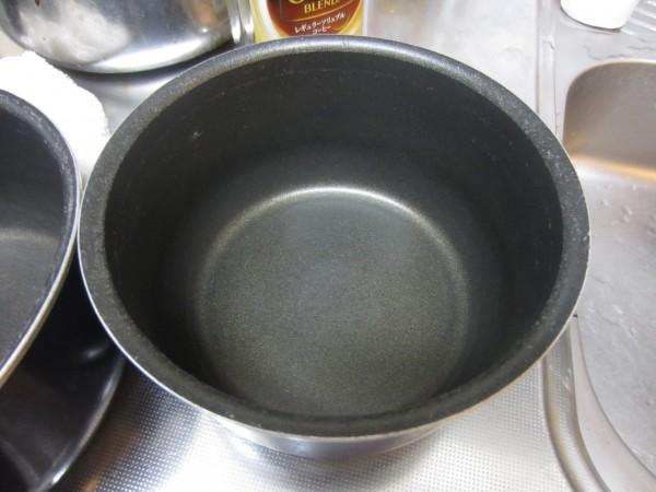 古いティファール鍋2