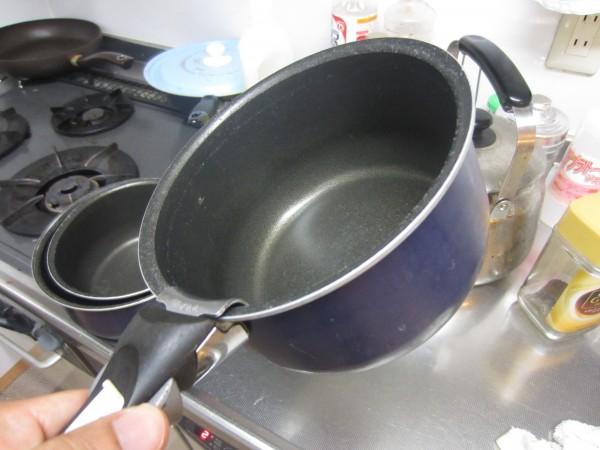古いティファール鍋5