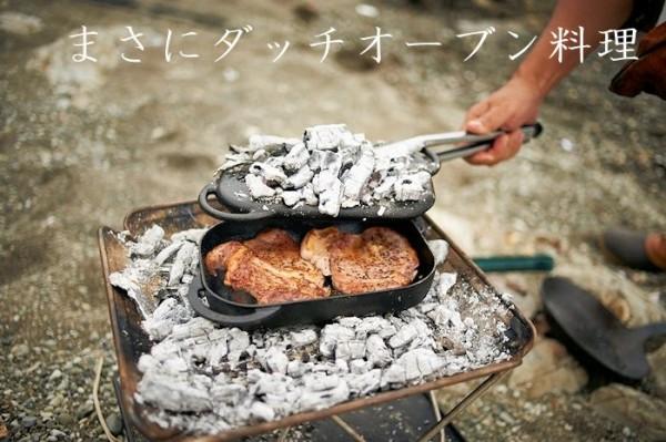 南部鉄器・魚焼きグリル用ベイクパンでオーブン料理4