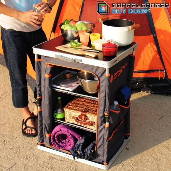 アウトドアのキッチン用品収納に便利なDOPPELGANGER OUTDOOR(ドッペルギャンガーアウトドア) マルチキッチンテーブル_05