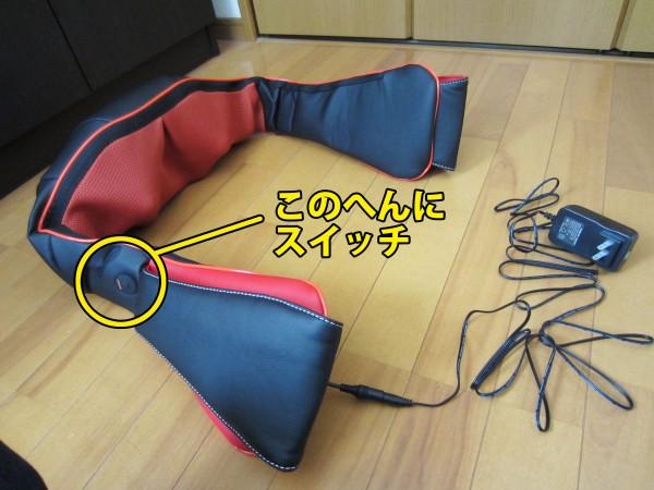医療機器認可取得 マッサージ機 ネックマッサー も~む 首・肩・背中・腰 マッサージ機 指圧風もみ玉マッサージ 058356_05