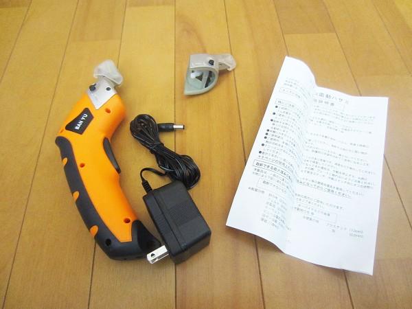 段ボール、プラスチック、アルミ缶が切れる BAN-YU コードレス充電式電動ハサミ_1