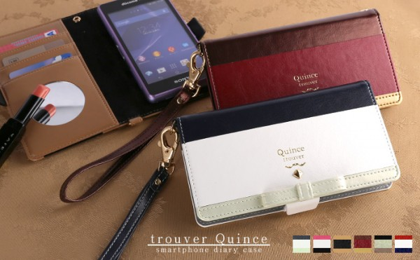 カードが入るお洒落なミラー付き手帳型スマートフォンケース「trouver Quince(トルヴェ・クインス)_1