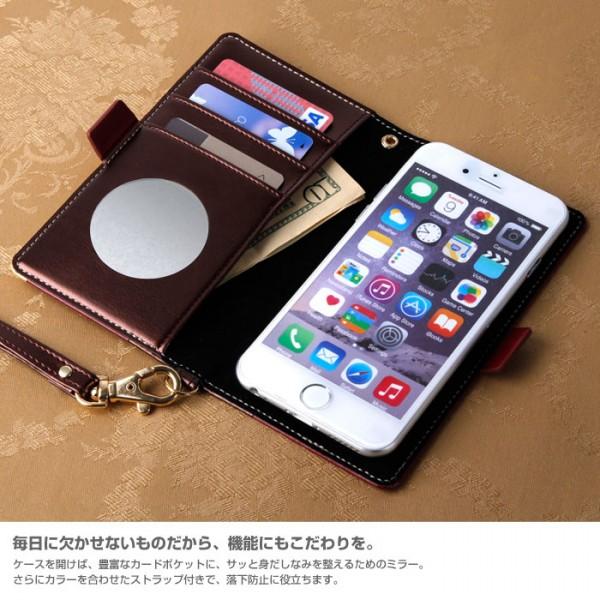 カードが入るお洒落なミラー付き手帳型スマートフォンケース「trouver Quince(トルヴェ・クインス)_3