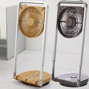 収納に便利! 人気の折りたためるサーキュレーター扇風機!