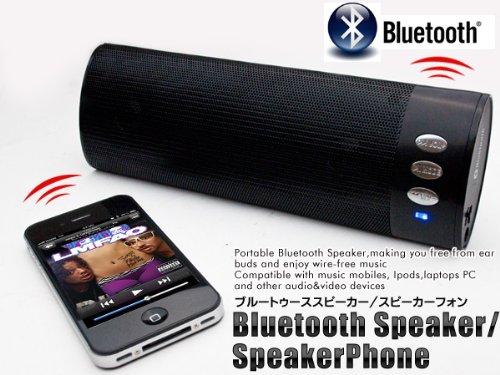 iphone6 iphone6Plus iPhone4S iPhone5 iPad2 iPad3 スマートフォン パソコン対応 充電式 Bluetooth スピーカー258B_01