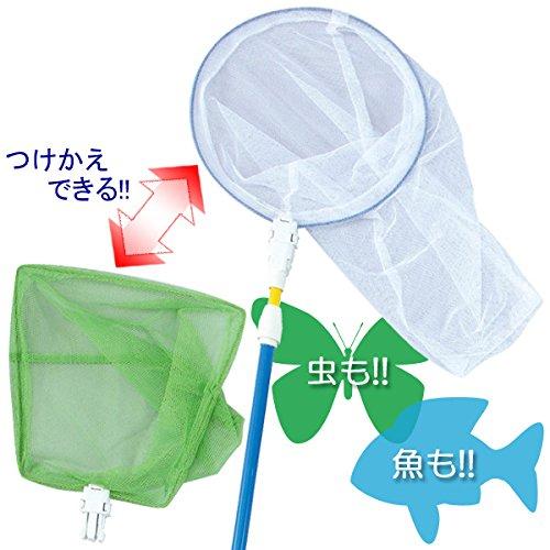 虫網・魚網の取り替え可能