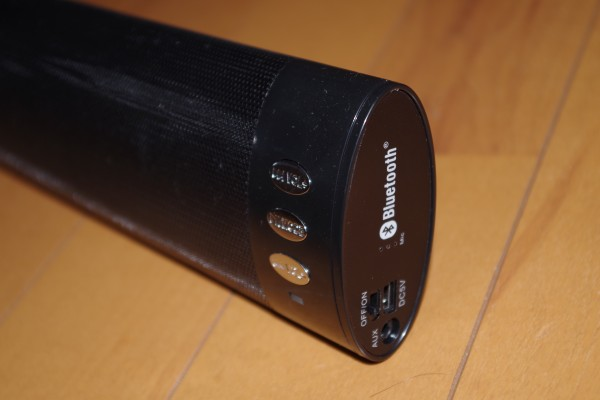 スマートフォン パソコン対応 充電式 Bluetooth スピーカー258B