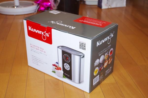 Kuvings(クビンス)ヨーグルト&チーズメーカーを買ってみた_01