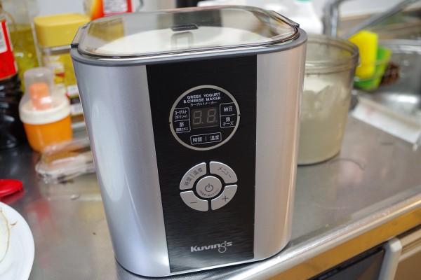 Kuvings(クビンス)ヨーグルト&チーズメーカーを買ってみた_08