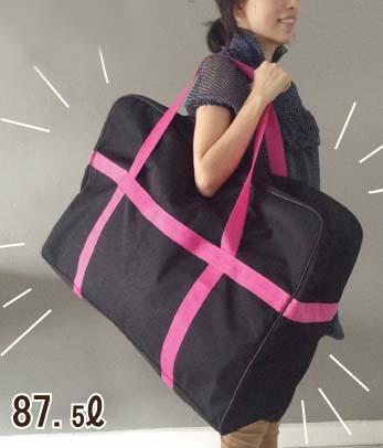 保育所の布団入れや旅行に 大容量 ボストンバッグ bigbag_01