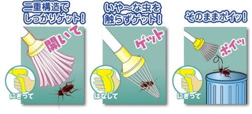 MIKI LOCOS(ミキロコス) 虫虫ゲッター _02