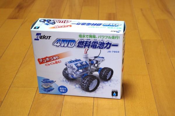 塩水で発電 4WD 燃料電池カー_01