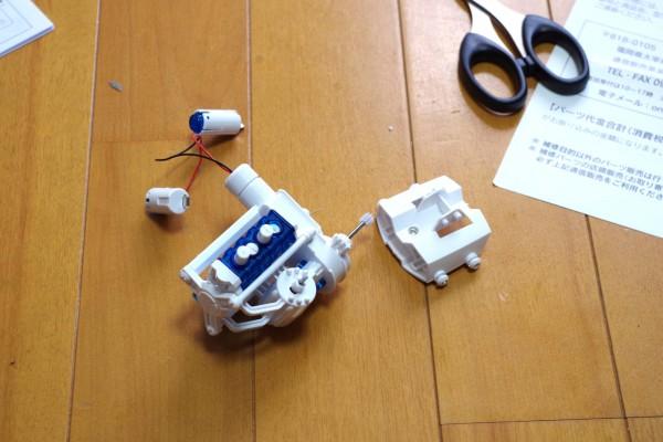 塩水で発電 4WD 燃料電池カー_03