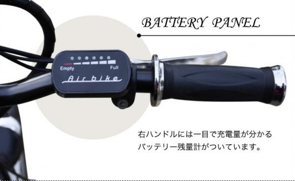 22インチ 電動アシスト自転車358_03