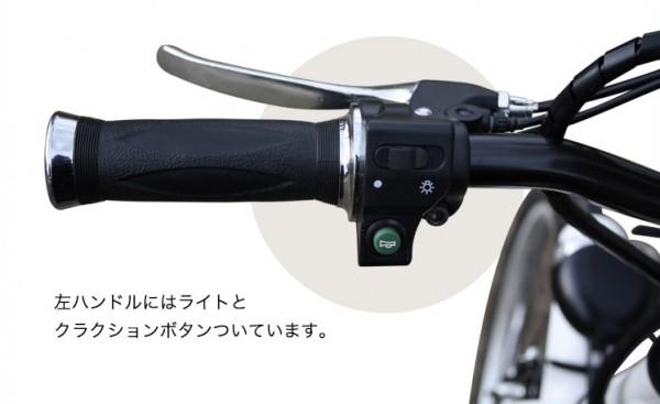 22インチ 電動アシスト自転車358_04