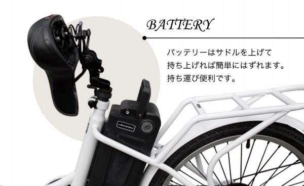 22インチ 電動アシスト自転車358_05