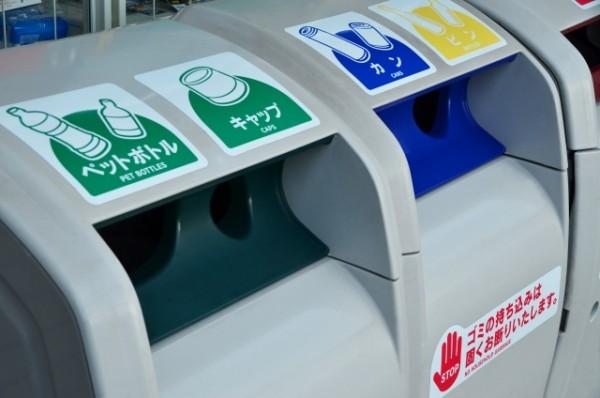 ゴミの分別_ゴミ箱