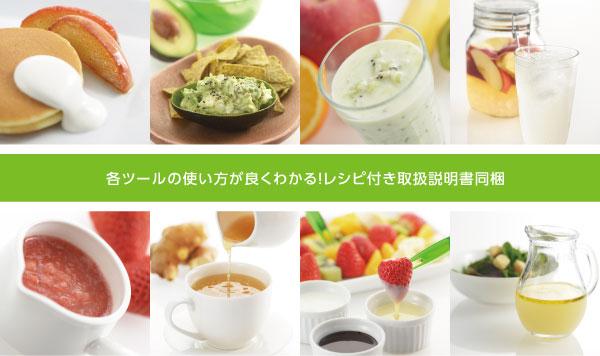 曙産業 AKEBONO CH-2009 FRUITS PLANT/フルーツプラント_04