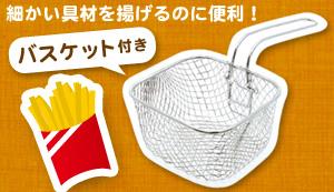 D-STYLIST スクエアフライヤー_解説