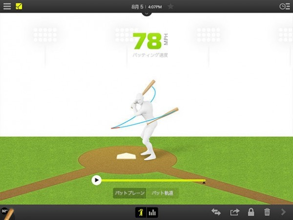 Zepp Golf スイングセンサー_野球