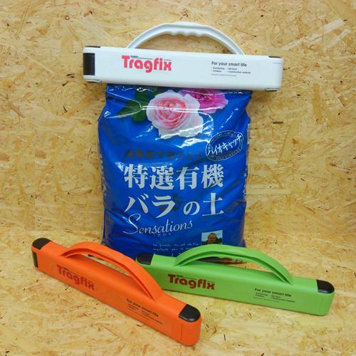 袋製品の持ち運び_Tragfix_02