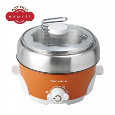小さいのに多機能! 焼いて煮て蒸して揚げれる「ひとり用鍋」