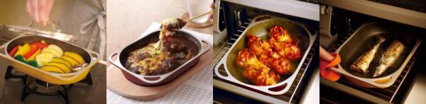 スペースパン ノンフライヤー オーブン ノンフライ調理器 アサヒ軽金属工業