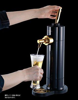 冷却できるグリーンハウス家庭用ビールサーバー!プレゼントにも!