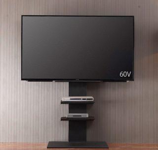 配線を隠す工事不要!テレビは壁掛けより壁寄せでスッキリ!