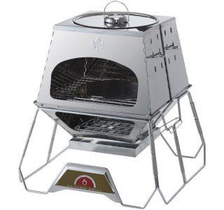 BBQのピザ窯はコレ!ダッチオーブンも使えるロゴス焚き火台!