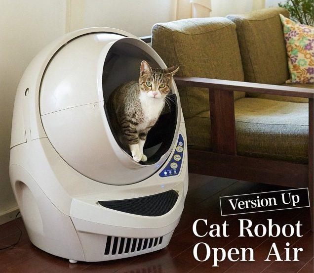 キャットロボットオープンエアー