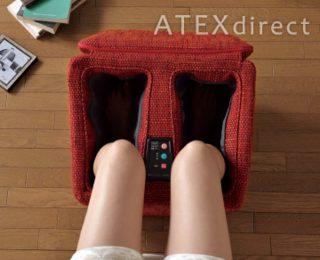 椅子になる足のマッサージ機!ふくらはぎや足裏の疲れに!
