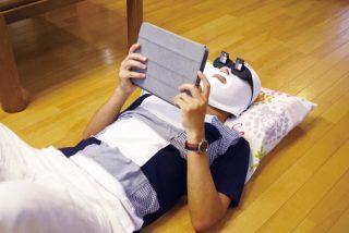 寝ながら本を読む!テレビを見る!プリズム寝たままメガネの実力は?