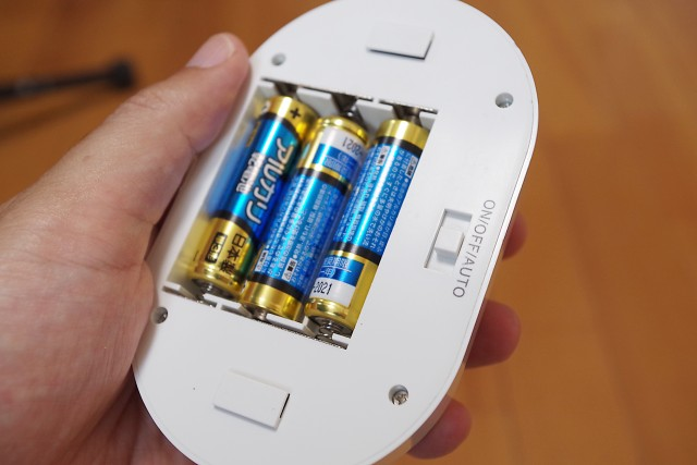 Jerrybox LEDセンサーライト