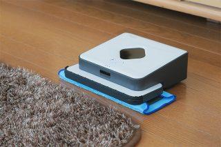 フローリング掃除に!iRobot水拭き乾拭きロボットの口コミは?