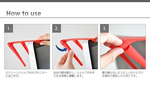 screenshelf_05