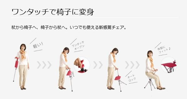 Ta-Da Chair(ターダチェア)