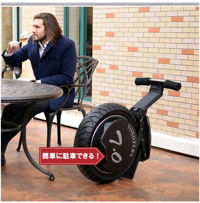 電動一輪バイク
