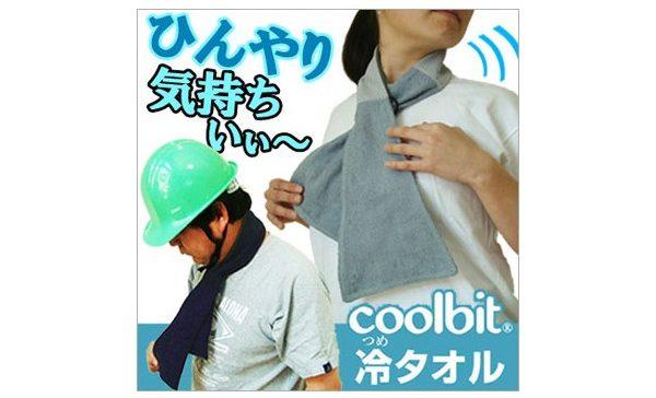 coolbit クールビット冷タオル