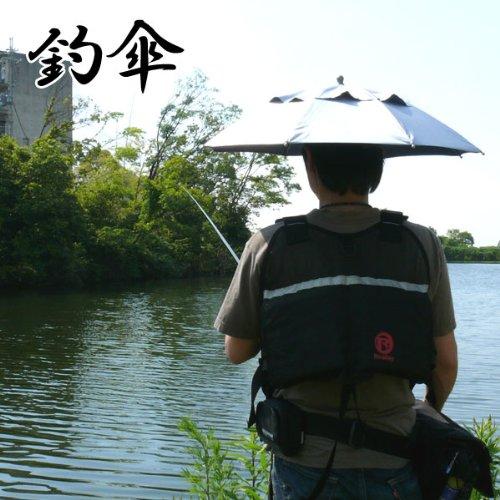 つり用傘 釣傘