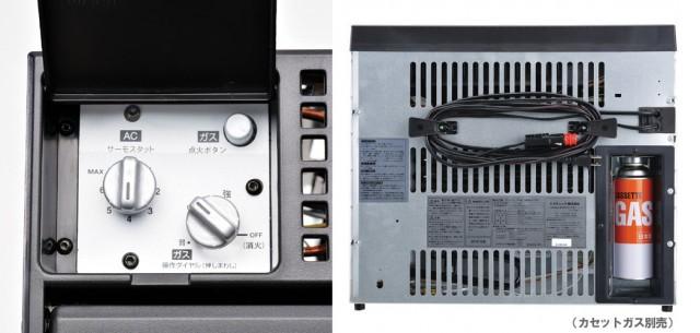 ドメティック ポータブル3way冷蔵庫 コンビクール ACX35G
