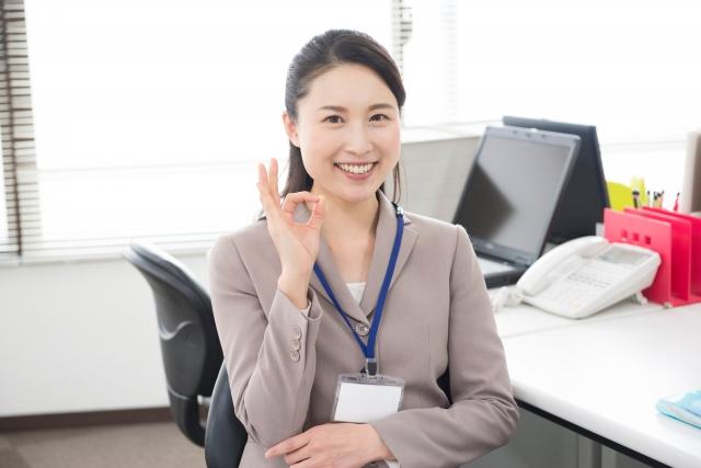 オフィス 女性イメージ
